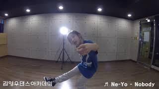 [PRE-DEBUT] ITZY Lee Chaeryeong - Neyo 'Nobody' Dance