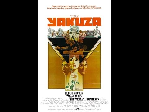 Sydney Pollack | The Yakuza (1974) | Promises to Keep