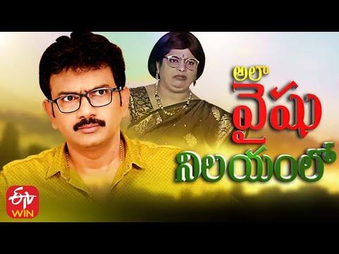 Download Ala Vaishu Nilayamlo (Super Vaasthu Part-1)   11th August 2021   Full Episode 48   ETV Plus