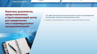 Электронные торги(, 2011-10-07T08:57:25.000Z)