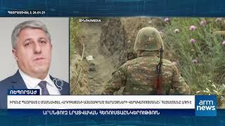 Իրանը պատրաստ է մասնակցել «ադրբեջանի ազատագրած տարածքների վերակառուցմանը»՝ Հայաստանը լուռ է