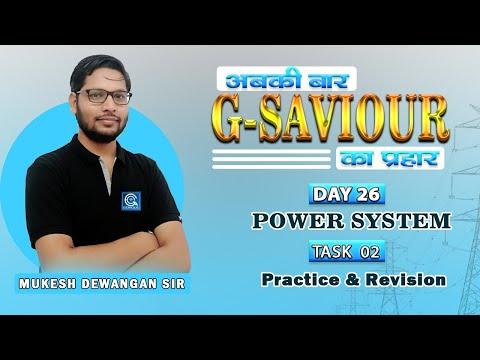 G-Saviour I Day -26 I Power System I TASK -02 I Live  01 Nov. @ 01:00 PM
