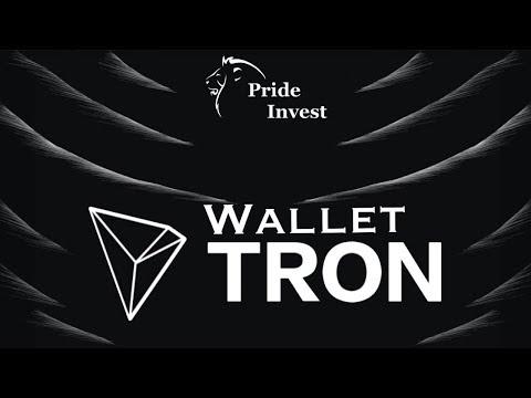 Кошелек Трон Tron TRX