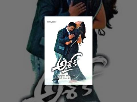 Ashok Full Length Telugu Movie | Jr NTR, Sameera Reddy | TeluguOne | #TeluguMovies