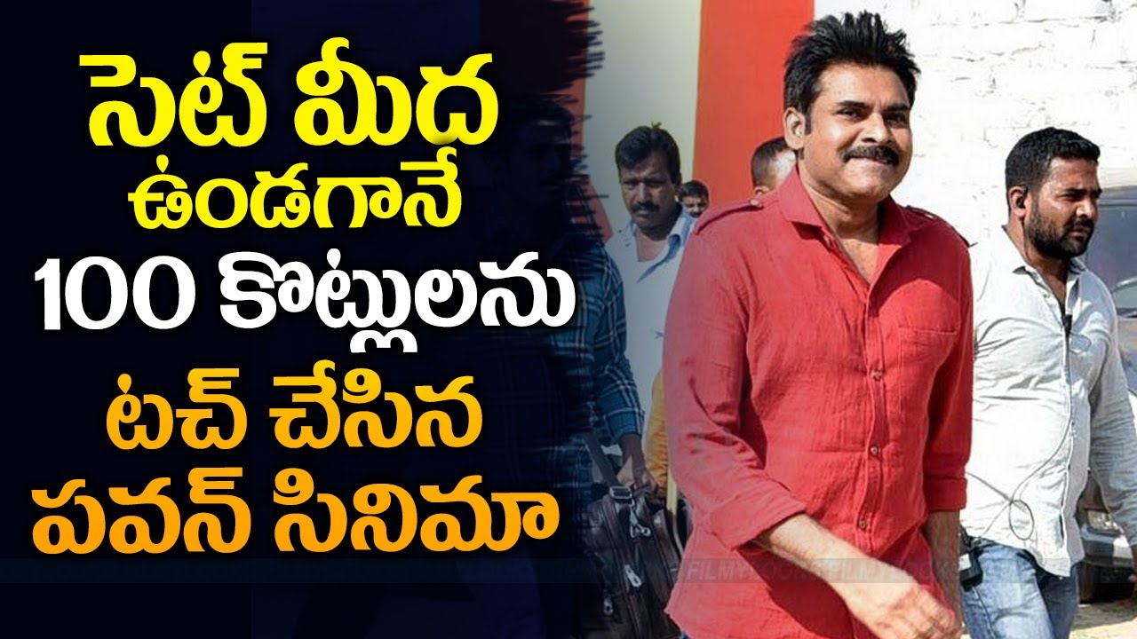 pawan kalayan - trivikram movie business | pawan kalyan craze - youtube