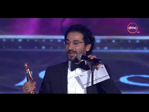 أحمد حلمي يفوز بجائزة أفضل ممثل كوميدي | حفل توزيع جوائز السينما العربية