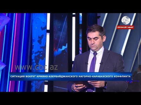 Война в Карабахе. Российский эксперт осудил ракетные удары Армении по Гяндже. Спецвыпуск 25.10.2020