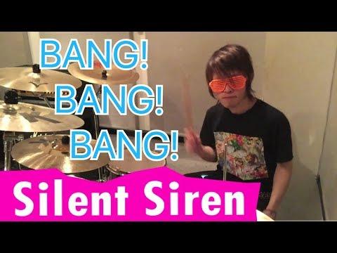 【Silent Siren】「BANG!BANG!BANG!」を叩いてみた【ドラム】