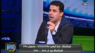 أول رد من شادي محمد على عدلي القيعي وتوجهات قناة الاهلي اثناء الانتخابات