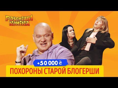 У Поляковой аж