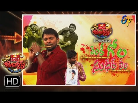 Extra Jabardasth |24th March 2017 | Full Episode | ETV Telugu
