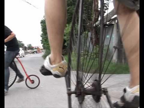 จักรยานล้อโต