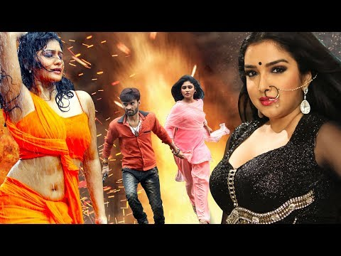 Aamrapali Dubey Aur Antra Banerjee Ki Super H0T Romantic Bhojpuri Film | 2018
