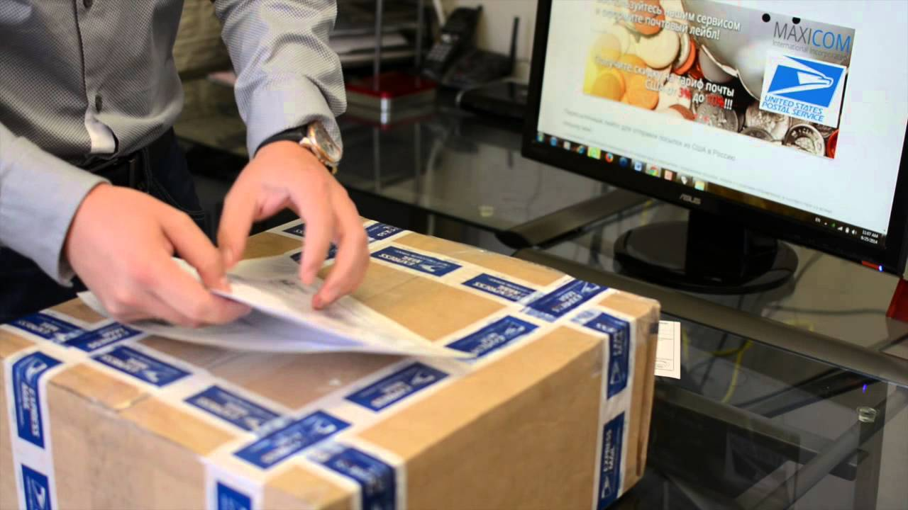 Maxicom International - сервис отправки посылок за рубеж!