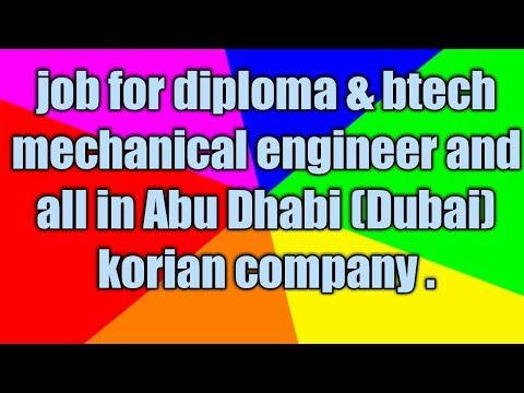 Job for diploma and mechanical engineer and all in Abu Dhabi (Dubai)