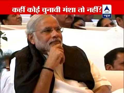 Narendra Modi meets Morari Bapu before election day