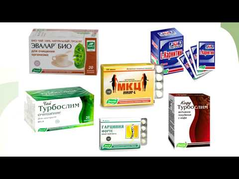 Редуксин, Гарциния, Турбослим, Контроль аппетита, препараты и таблетки для похудения