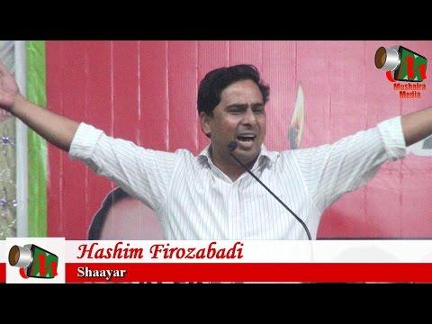 Hashim Firozabadi, Ganjdundwara Mushaira, 17/10/2016, A/c LOBAAN by NADEEM FARRUKH, Mushaira Media
