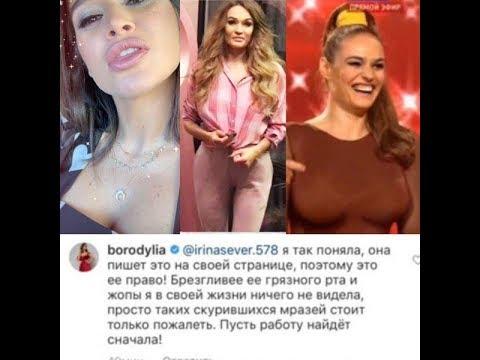 «Скурившихся мразей стоит пожалеть»: Ксения Бородина вновь объявила войну Водонаевой