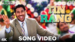 Tin Rang Song Video - Dil Apna Punjabi | Harbhajan Mann | Dil Apna Punjabi