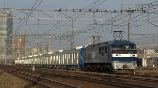 8862レ メトロ16000系甲種輸送 EF210-14牽引(2012-05-19)