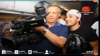 حمدي المدب يفرك فيهم على سعد بقير و شمس الدين الذاودي هههههههه