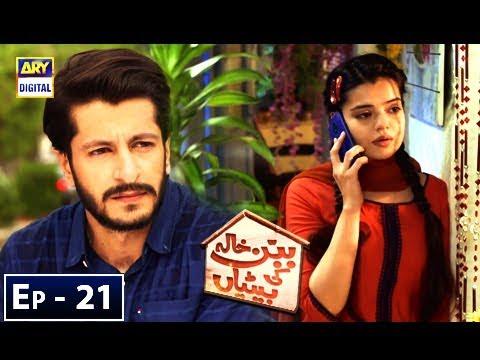 Babban Khala Ki Betiyan Episode 21 - 29th November 2018 - ARY Digital Drama