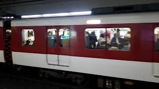 近鉄1021系VL23編成+1031系VL34編成奈良行き急行 大阪上本町駅発車