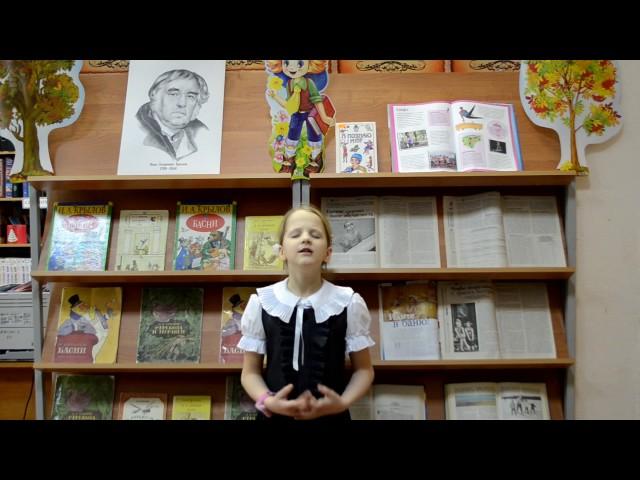 Изображение предпросмотра прочтения – ДианаПоштар читает произведение «Ворона и Лисица» И.А.Крылова