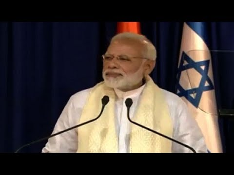 India, Israel committed to strengthen economic and bilateral ties:  PM Modi