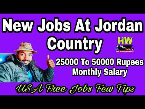 New Jobs At Jordan Country, Or Few New Tips About USA Free Job 2018