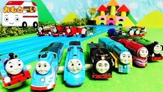 きかんしゃトーマス カプセルプラレール THOMAS & FRIENDS THE GREAT RACE ガチャガチャで直線スピード競争!子供向けおもちゃ動画 omotoyka2see