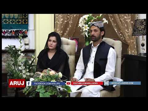 Iftar Pa Aruj   Parishay Khan   Lajpal Sisters, Haidar Ali & Abdul Wahid   8th Ramadan   24 May 2018