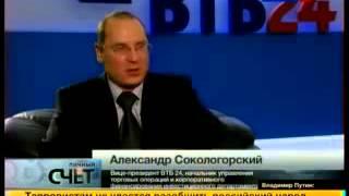 Бесплатное обучение Форекс от ВебМастерМаксим.ру