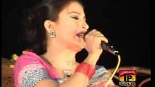 Aaja Dil Jaaniya Te Kar Meharbaniya - Naseebo Lal - Part 1 - Official Video