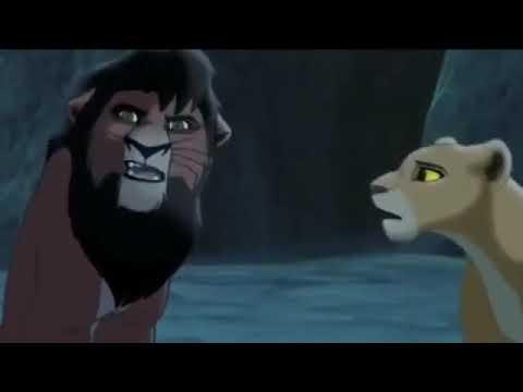 Король лев муж заболел  прикол
