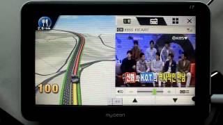 DMB pip 구동 영상(지니 3D VOICE 탑재 '…