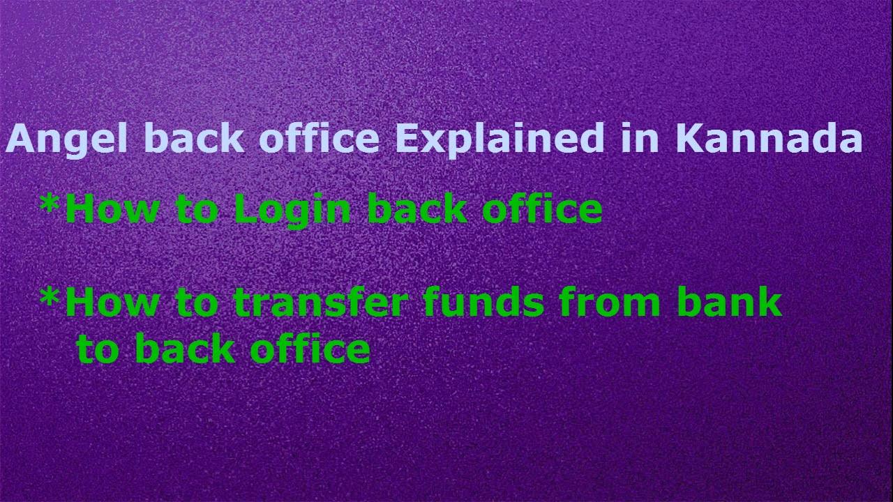 Angel Back Office Explained In Kannada
