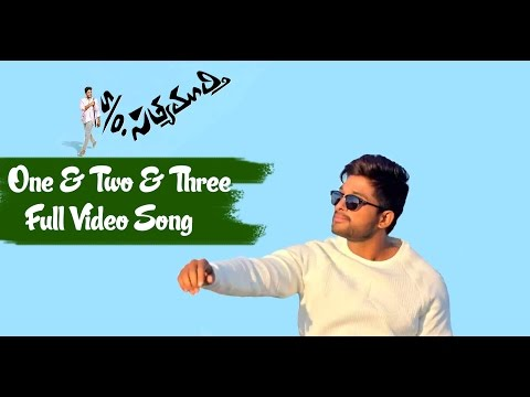 One & Two & Three Full Song : SO Satyamurthy Full  Song  Allu Arjun, Upendra, Sneha