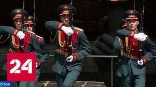 Смотреть видео 15 лучших новобранцев из Волгограда отправились в президентский полк - Россия 24 онлайн