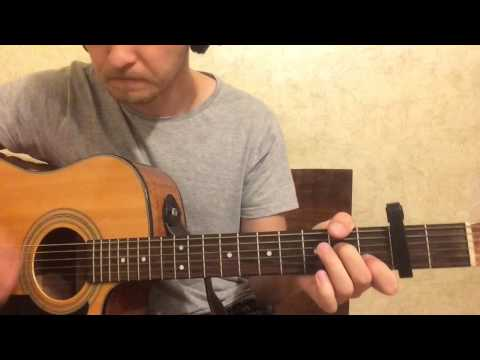 how to play prince of peace on guitar