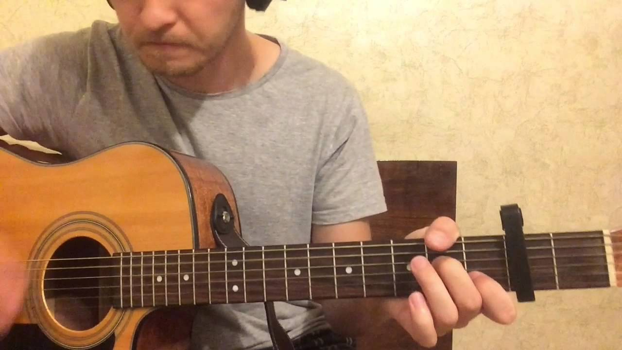 Hillsong United Prince Of Peace Acoustic Guitar Tutorial From