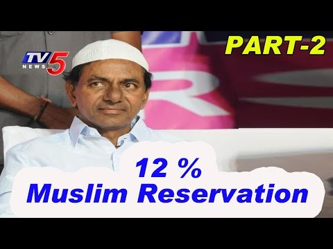 Can TRS Govt Implement 12 % Muslim Reservation? | News Scan -2 | TV5 News
