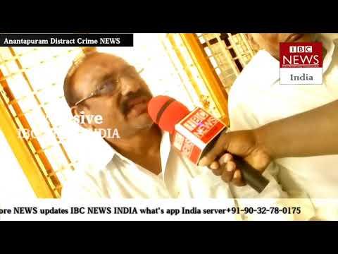 Exclusive report of Anantapur municipal corporation DEE beaten by Municipal contractor IBC NEWSINDIA