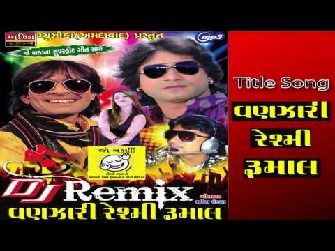 DJ Remix Vanzari Reshmi Rumal  Title Song Full Audio Song Kamlesh Barot