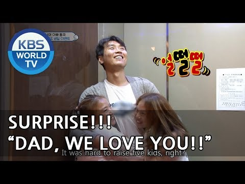 Dongguk gets Surprise Birthday Present! [1Click Scene / TROS Ep. 225]