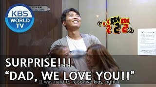 Dongguk gets Surprise Birthday Present! [1Click Scene / TROS Ep. 225]