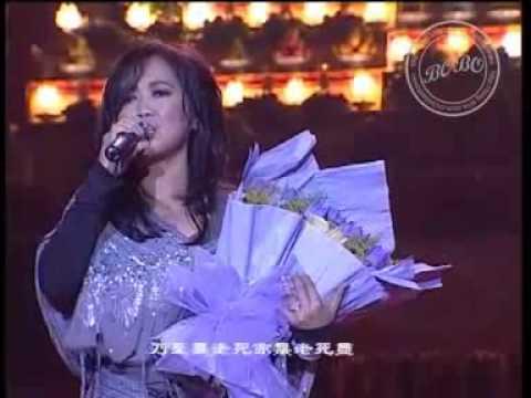 Chyi HEART SUTRA- xin jing 齐豫.mp4