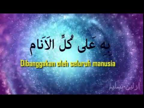 (NEW) Ya Hanana Habib Syech - Lirik Melayu 2014 - Mp3