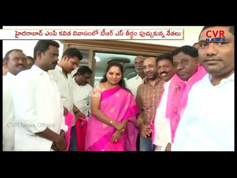 Bodhan Assembly constituency | Congress Leaders & Activists to Join TRS | Hyderabad | CVR NEWS